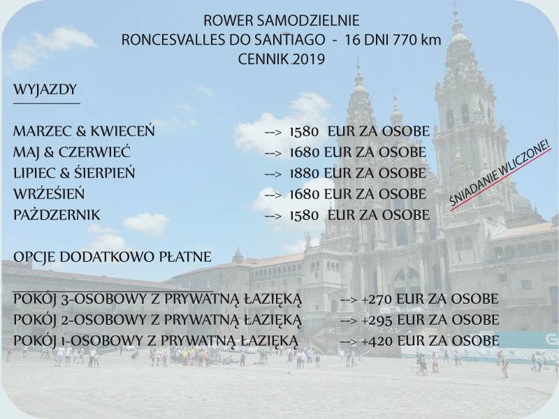 ROWER-RONCES
